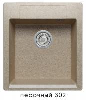 Мойка для кухни гранитная Polygran Argo-460 песочная код 101813