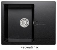 Мойка для кухни гранитная Polygran Gals-620 черная код 101804