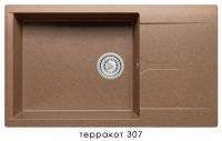 Мойка для кухни гранитная Polygran Gals-862 терракот код 101948