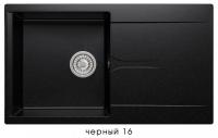 Мойка для кухни гранитная Polygran Gals-860 черная код 101812