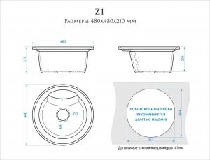Кварцевая мойка для кухни Bergg Z1 слоновая кость код 101882-6