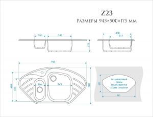 Кварцевая мойка для кухни Bergg Z23 терракот код 101420