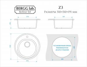 Кварцевая мойка для кухни Bergg Z3 бежевая код 100523